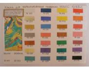"Выкраска (на бумаге) Краска для мармор. универс.""Magic Marble"", metallic, glitter 20мл KR-732** Kreul (Кройль) Германия"