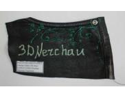 СНЯТЫ С ПР-ВА, Рисунок (на коже) Контур в стикере Glitter 3D 28мл L-220312-220832 Nerchau (Нерхау) Германия