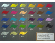 СНЯТЫ С ПР-ВА, Выкраска(на картоне) Гуашь художественная 40мл P-251100RU-251803RU Pebeo(Пебео) Франция