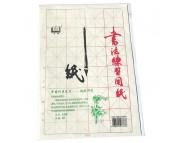 Пропись учебная для каллиграфии из рисовой бумаги 50л 26,5х36,5см