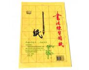 Пропись учебная для каллиграфии из бамбуковых волокон 30л 26,5х36,5см