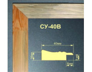100х100 шир.40мм Рама из мягких пород древесины вставка ДВП Вогнутая