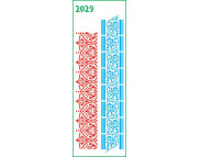 Трафарет декоративный 11х32см 2029 ОРНАМЕНТЫ-БОРДЮРЫ