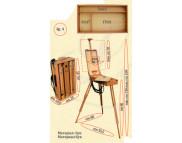 Этюдник буковый (250х450мм) с деревянными ножками