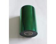 R Фольга метал.на плёнке ЗЕЛЕНАЯ (продается рулонами от 12 до 30,5 м2)