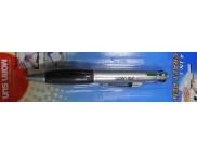 Инструмент для эмбоссинга с 4-мя насадками(1прокалывающий стержень+стержни для эмбоссинга d 1, 1,5, 2 мм)в блистере