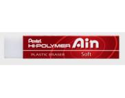Ластик Pentel Hi-Polymer Eraser Ain Soft, 65х13.6х13.6мм