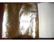 Поталь имитация сусального ЗОЛОТА №2  25 листов 160х160мм