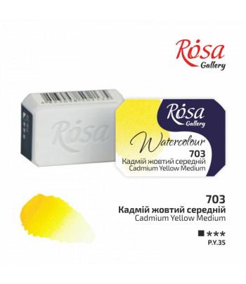 FАкварельная кювета ROSA Gallery 2,5мл КАДМИЙ ЖЕЛТЫЙ СРЕДНИЙ
