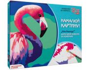 """Н-р живопись по контуру """"Pink flamingo""""(холст/подрамн.35х45см+н-р акрил красок+кисть+пошагов.инструкция)"""