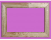 100х150 шир.25мм Рама из мягких пород древесины без вставки Выпуклая