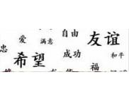 """RR п Калька """"Азиатские иероглифы"""" 115г 21х30см ЧЕРНЫЕ НА БЕЛОМ"""