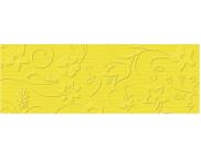 "RR п Картон тисненый ""Фантазия"" 220г 23х33см ЖЕЛТЫЙ СОЛНЕЧНЫЙ"