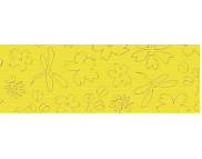 "RR п Картон тисненый ""Идиллия"" 220г 23х33см ЖЕЛТЫЙ СОЛНЕЧНЫЙ"