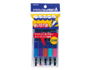Набор инструментов для линогравюры с резиновыми ручками (5шт.)