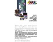 "Флаер:Javana краска по текстилю и коже EFFEKT COLOR ""Metallic""(ОПТ)"
