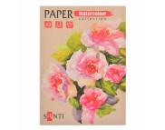 "Папка для акварели 200г ""Paper Watercolor Collection"" Santi 12л А3"