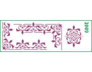 Трафарет декоративный 11х32см  2009 УГОЛКИ И ЦЕНТРАЛЬНЫЙ ОРНАМЕНТ