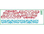 Трафарет декоративный 11х32см  2011 ОРНАМЕНТЫ-БОРДЮРЫ