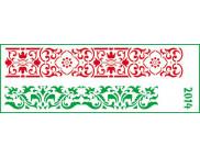 Трафарет декоративный 11х32см  2014 ОРНАМЕНТЫ-БОРДЮРЫ