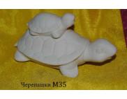 Черепашка керамическая белая для декорирования b50мм h110мм