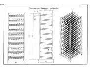 Стеллаж под баночки POLYCOLOR (162х46,3х37,9см 12 полок по 7ячеек)