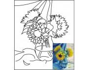 30х40 Холст на ДВП  ХЛОПОК, акрил.грунт, с рисунк.под раскраску Натюрморт  №8