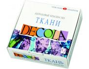 *Набор акриловых красок по тканям Dekola (9цв х 20мл)