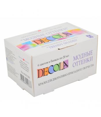 *Набор акриловых красок по тканям Dekola (6цв х 20мл) МОДНЫЕ ОТТЕНКИ