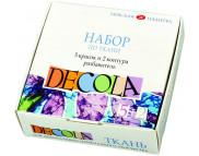 *Набор для росписи по ткани Dekola (краски 5цвх20мл+котуры 2шт.+разбавитель)