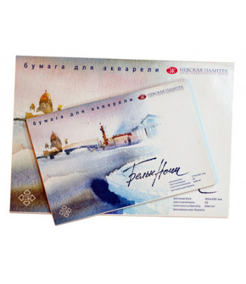 """Склейка-альбом для акварели (рисовальная) 200гр """"Белые Ночи""""  20л А4"""